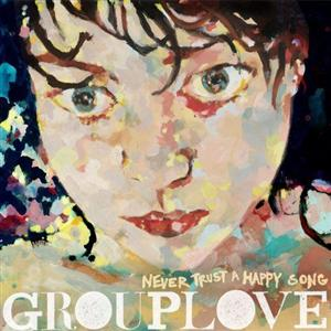 "Song of the Week: ""Colours"" by Grouplove"